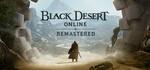 [PC] Free: Black Desert Online (U.P.$12.99) @ Steam