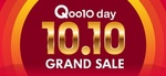 Qoo10 Coupons (10.10 Sale) - $5 off When You Spend $30, $20 off When You Spend $100 and $100 off When You Spend $600