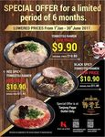 $9.90 for Tonkotsu Ramen, $10.90 for Red Spicy / Black Spicy Tonkotsu Ramen at Tonkotsu King Orchid Hotel