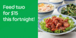 2x Meals for $15 @ Sushi Express, CRAVE, Ocean Seafood, Shihlin Taiwan Street Snacks, WingStop, Tim Ho Wan, Pontian via GrabFood