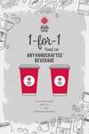 1 for 1 Deal at Any Jewel Coffee Outlets (between 3pm to 5pm)