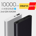 Xiaomi 10000mAh Power Bank 2 for $16.90 Pickup or $20.90 Delivered from HXR at Qoo10