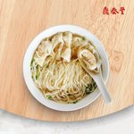 15% off Selected Noodles at Din Tai Fung (UOB Cards, Weekdays - 3pm to 5pm)