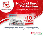Free $10 Voucher to Use on Purchases over $52 at Takashimaya (Dress in Red) [The Atrium]