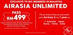 One Year of Unlimited Flights from Kuala Lumpur to Asia, India, Australia RM499 (~$166SGD) + Taxes/Airport Fees @ AirAsia