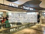 Traditional Toast Set & Kopi for $4 (U.P. $5.70) at Toast Box [Wheelock Place]