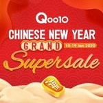 Qoo10 Coupons - $8 off When You Spend $50, $28 off When You Spend $200 or $88 off When Spend $588