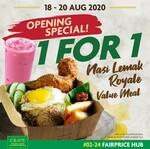 1 for 1 Nasi Lemak Royale Value Meal at CRAVE Nasi Lemak & Teh Tarik (Joo Koon FairPrice Hub)