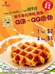 """""""Qffles"""" for $2 Each or 3 for $5 at BlackBall (Plaza Singapura and CCK Outlets)"""