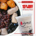 15% off ($10 Min Spend) at Blackball [Takeaway Only]