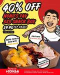 NONO's Snack Box for $9.90 (U.P. $16.50) at Monga Fried Chicken