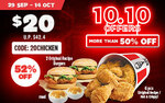 2 Original Recipe Burgers, 2 Medium Whipped Potato & 6pc Chicken for $20 (U.P. $42.40) at KFC
