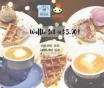 Waffle Set for $5.90 (U.P. $9.90) at Simply Gelato via Lobang King Club App
