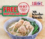 Free Wanton Mee from Sheng Kee Dessert (Causeway Point, Plus! Members) [Wednesday 10th October, 11.30am to 1.30pm]