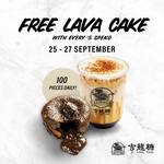 Free Lava Cake ($5 Min Spend) at JLD Dragon (Waterway Point)