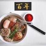 Free Bowl of Niang Dou Fu from Bai Nian Niang Dou Fu