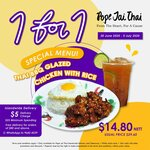 1 for 1 Thai BBQ Glazed Chicken with Rice ($14.80) at Pope Jai Thai