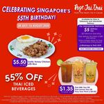 Garlic Honey Chicken with Rice for $5.50 (U.P. $8.80) or Thai Milk/Lemon Tea OR for $1.35 (U.P. $3-$4) at Pope Jai Thai