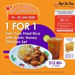 1 for 1 Tom Yum Fried Rice with Garlic Honey Chicken Set ($12.80+) at Pope Jai Thai