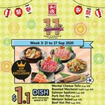 Selected Dishes for $1.10 at Watami (11th Anniversary)
