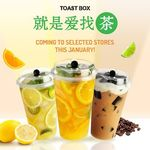 $1 for a Cup of Toast Box's New Tea Series Drinks (U.P. $3.80) - 12pm to 2pm at Selected Outlets