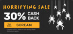 30% Cashback Sitewide (Excludes Dining) at Fave [previously Groupon]