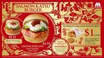 Prosperity Coin Hash Potato 4pcs for $1 (U.P. $2) with Every Salmon Katsu Burger Set Meal Purchase at Mos Burger