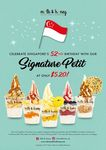 Signature Petit for $5.20 (U.P. $5.80) at Milk & Honey [Northpoint]