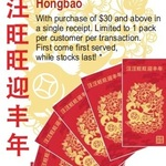 Free Pack of 6s Hongbao with $30 Minimum Spend at Sheng Siong