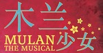20% off Mulan The Musical Tickets via Sentosa Online Store