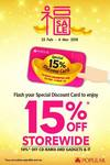 15% off Storewide (10% for CD-RAMA, Gadgets and IT Products) at Popular Bookstore [Special Discount Cards]