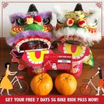 Free 7 Day Ride Pass from SG Bike (Facebook Required)