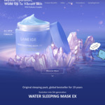 Free Water Sleeping Mask Sample from LANEIGE (Collect In-Store)