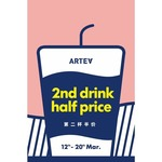 Second Drink at Half Price at Artea