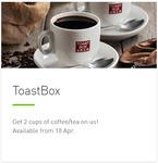 2x Free Cups of Coffee/Tea via StarHub Rewards (App)