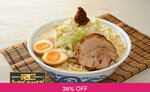 Japanese Ramen for $9.90 (U.P. $15.84) at Ramen Champion via Fave