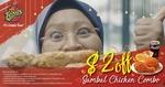 $2 off Sambal Chicken Combo at Texas Chicken