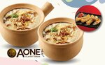 1 for 1 Dried Scallop Porridge with Mushroom & Minced Meat + Free Tiger Prawn Roll ($12.90) at A-One Claypot House via Fave