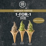 1-for-1 Soft Serve Cone ($4.90) at 108 Matcha Saro