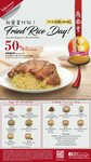 50% off 2nd Serving of Fried Rice with Pork Chop & Eggs at Din Tai Fung