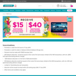 Receive a $15 eVoucher ($90 Min Spend) or $40 eVoucher ($200 Min Spend) at Watsons [POSB Everyday Cards]