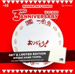 Free Limited Edition Hand Towel with Every Ramen Ordered at Ippudo (Marina Bay Sands)