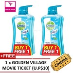 2x Dettol Anti-Bacterial Shower Gel 950mL + Free Golden Village Movie Ticket - $14.90 Delivered from RB via Shopee