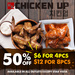 50% Off at Chicken Up ($6 for 4 Pcs, $12 for 8 Pcs) via Qoo10