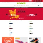 Crocs - 10% off 1 Pair or 20% off 2+ Pairs