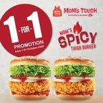 1 for 1 Mom's Spicy Burger at MOM'S TOUCH (Paya Lebar Quarter/Eastwood Centre)