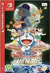 Doraemon Nobita's Moons Adventure, Switch for $24.74 + Delivery ($0 with Prime / $40 Spend) from Amazon SG