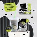 Black Soya Milk for $1.80 (U.P. $2.10) at Mr Bean