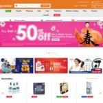 10% off Storewide at Guardian for Chinese New Year ($80 Minimum Spend)