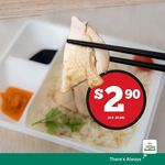 Hainanese Chicken Rice for $2.90 (U.P. $3.90) at 7-Eleven